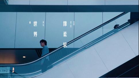 明日之子-九大厂牌宣传片-文兆杰/他