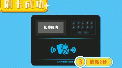 上海动画制作-产品介绍操作流程MG动画宣传片
