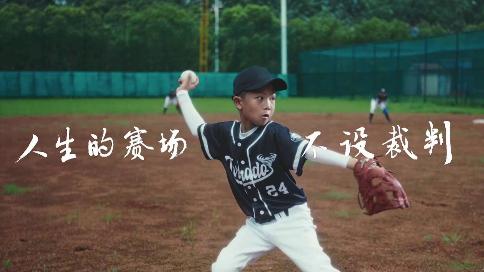 金典音乐短片《回声》丨韩寒导演,那英演唱