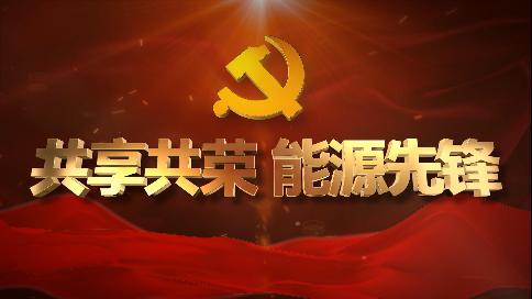 电力企业宣传片