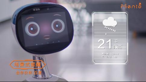 Mento机器人  产品宣传片