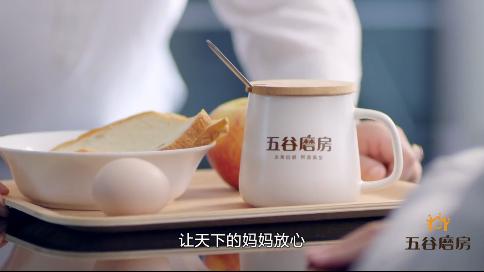 五谷磨房  企业宣传片