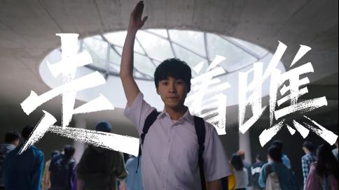 小红书:知识新青年宣言丨五四青年节广告