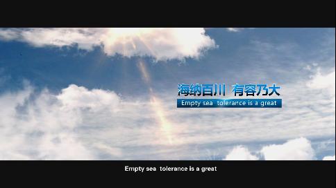 天津机场宣传片