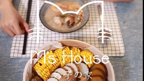 海鲜粥&五谷丰登