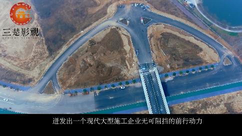 郑州企业宣传微视频-郑州企业广告宣传片-展示郑州企业风采-三楚影视