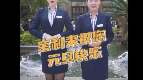 奥灵柯短视频代运营宝利来酒店拍摄作品