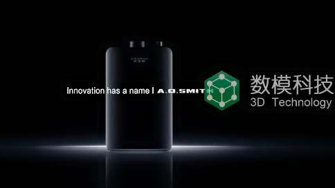 AO史密斯静音热水器3D视频