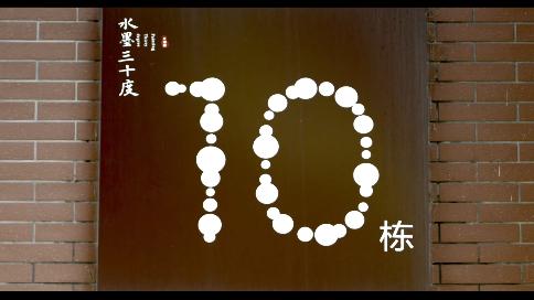 天地源股份有限公司上市十周年宣传片