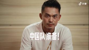 """中国队加油!抖音""""夺冠2021""""宣传片"""