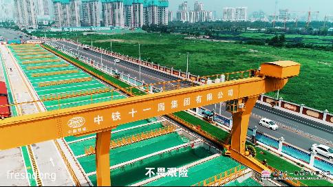 中铁十一局✖️富瑞熙影像