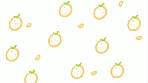乐橙——大橙子洁面