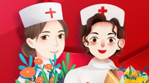 护士节视频