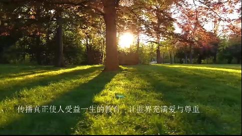 知名幼儿园 加盟宣传片
