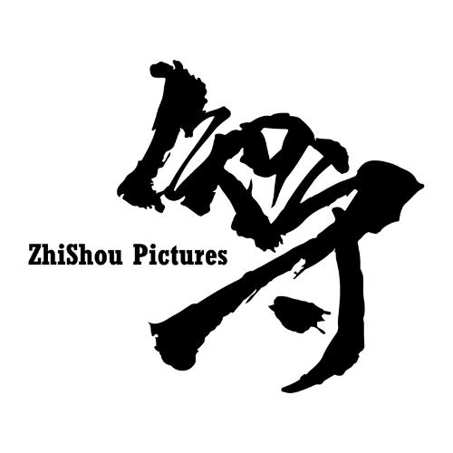 双清湖度假区病毒视频