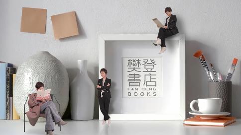 品牌短片 | 樊登书店