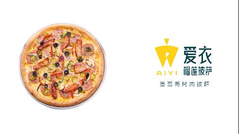 爱衣榴莲披萨 - 墨西哥烤肉披萨