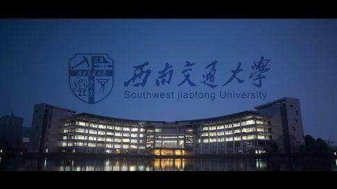 西南交通大学专题片