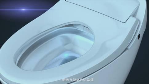 卫浴行业三维产品动画产品宣传片