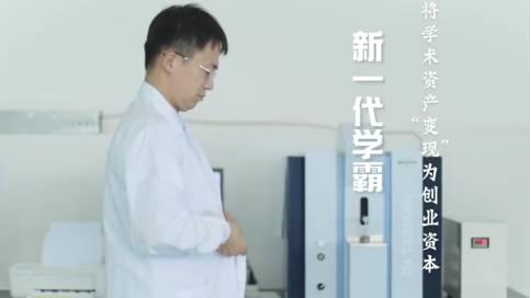 扬州本地人物访谈形式项目讲述