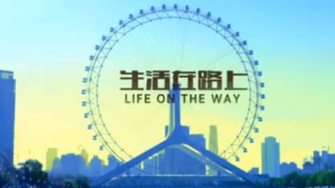 天津富士达自行车宣传片