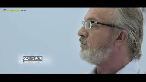 电动车企业宣传片 视频宣传