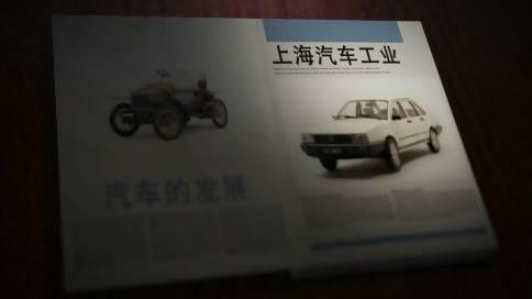 上海汽车活塞企业宣传片