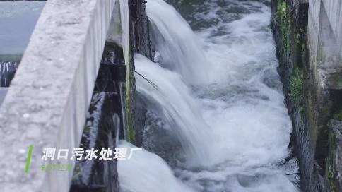 金旅环保宣传片