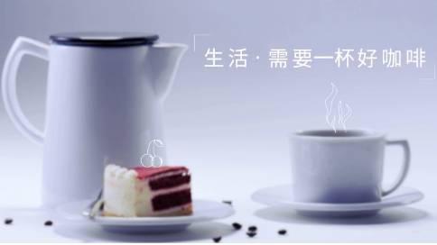 阿拉丁视觉|Sowden SoftBrew一杯好咖啡的诞生