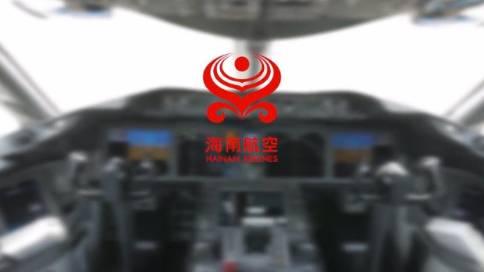 海南航空787-9机型宣传片