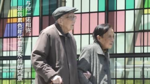 百盛中国30中年-耄耋老人