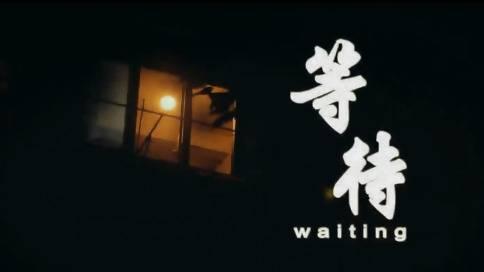 成都中影视纪出品2015年华西集团微电影大赛一等奖作品