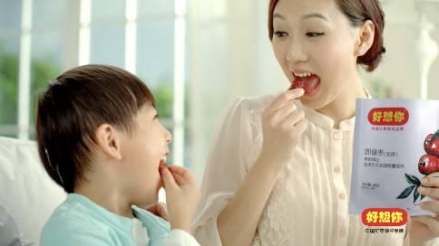 广州思远影视广告公司   好想你红枣TVC