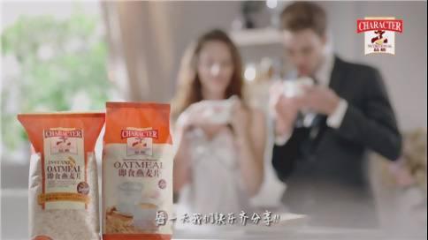 品格燕麦《早餐篇》15秒TVC