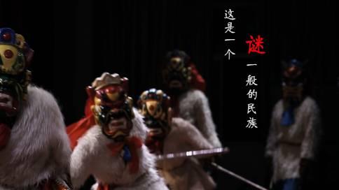 央视纪录片《阴平古道》第二集  传承   宣传片