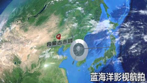 内蒙古赤峰旅游宣传片