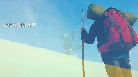 内蒙古沙漠之花形象片