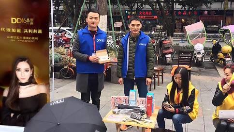 重庆计划北京计划