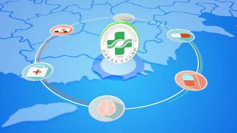 台州互联网医学宣传动画