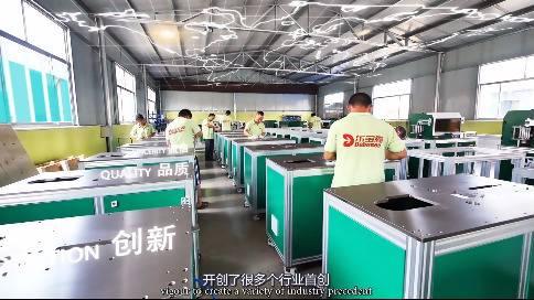 潍坊企业宣传片 东鑫智能科技有限公司