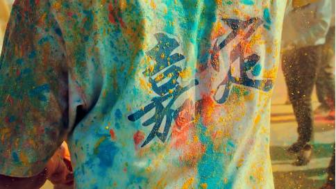Colorful 嘉定城市宣传片