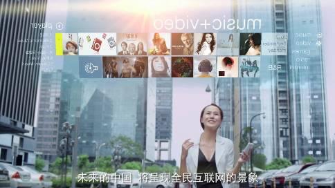 北京打造前程互联网教育科技有限公司宣传片