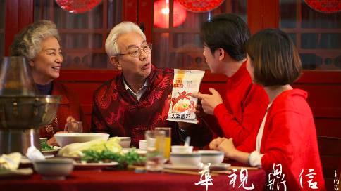 津恺食品宣传片-华视鼎信文化传媒拍摄