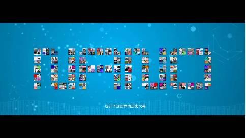 纳米馆宣传片(沈阳奇门文化传媒)