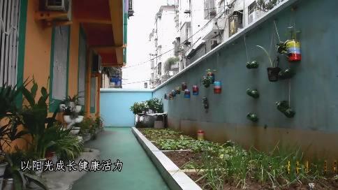 滁州博世教育集团二十周年巡礼专题片