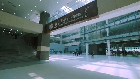《筑新 致远》  北京大学汇丰商学院十周年品牌形象片