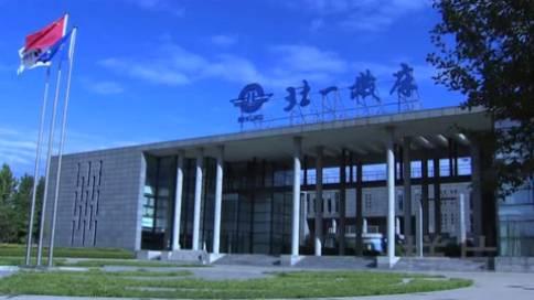 2017京城机电控股集团企业宣传片