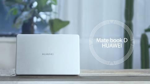 HUAWEI Matebook D 产品宣传片,影一映画出品