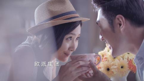 欧派集团旗下 欧铂丽时尚厨房 30秒广告