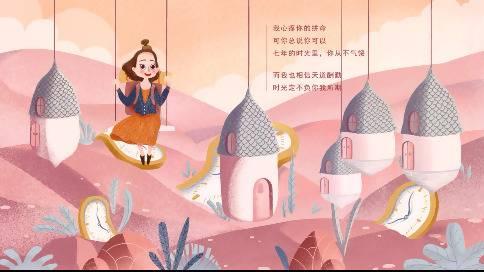 《特步-赵丽颖生日会》——MG动画——安戈力影视